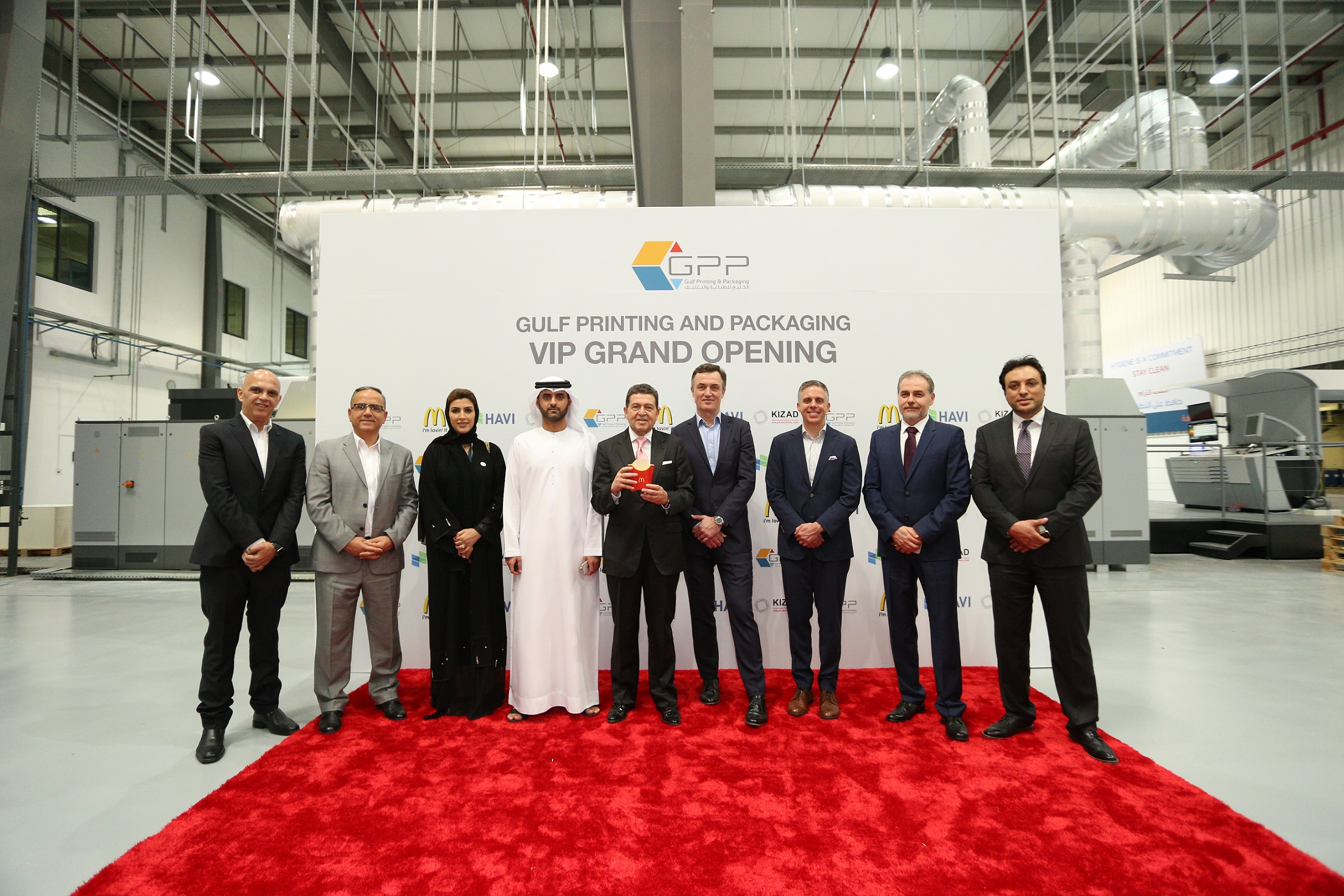 Latest News and Press Releases - Khalifa Industrial Zone Abu Dhabi