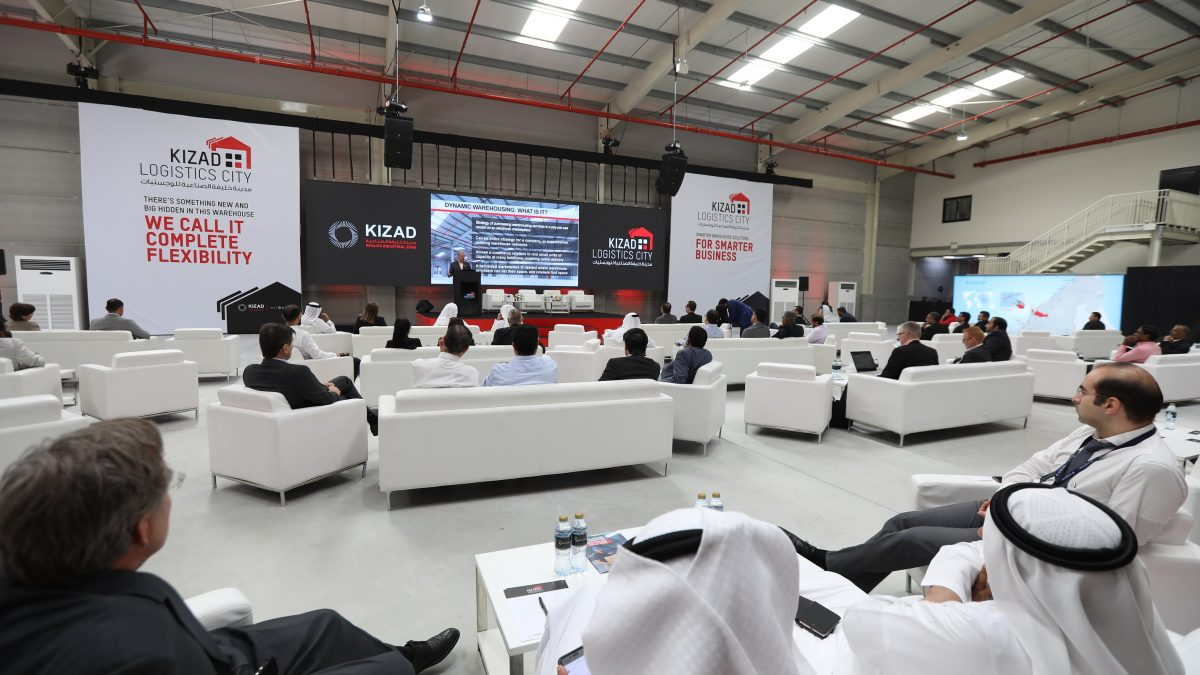 """KIZAD launches first """"on-demand"""" warehouse offering in the Middle"""