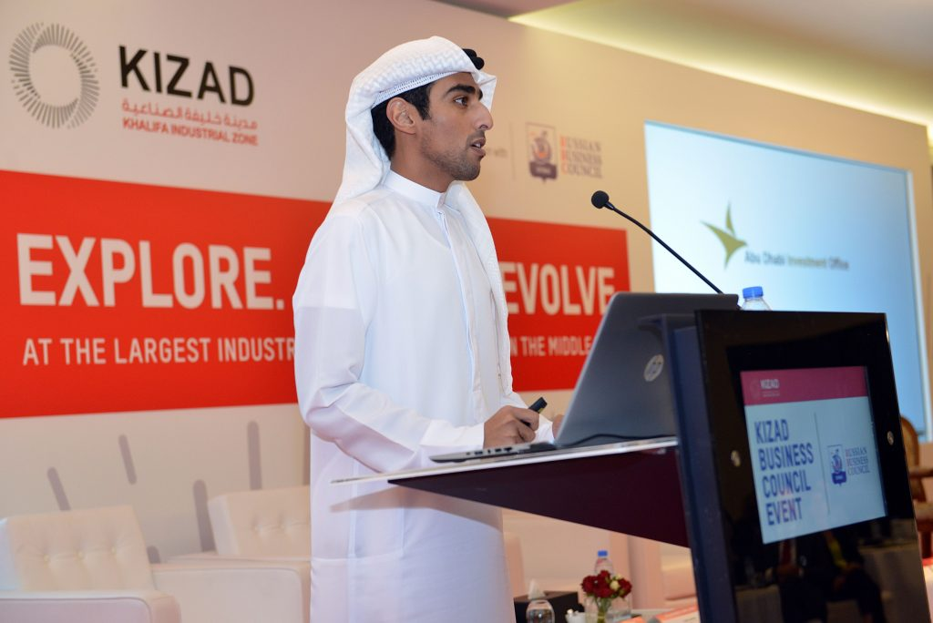 Fahad Al Ahbabi, Director, Abu Dhabi Investment Office, DED