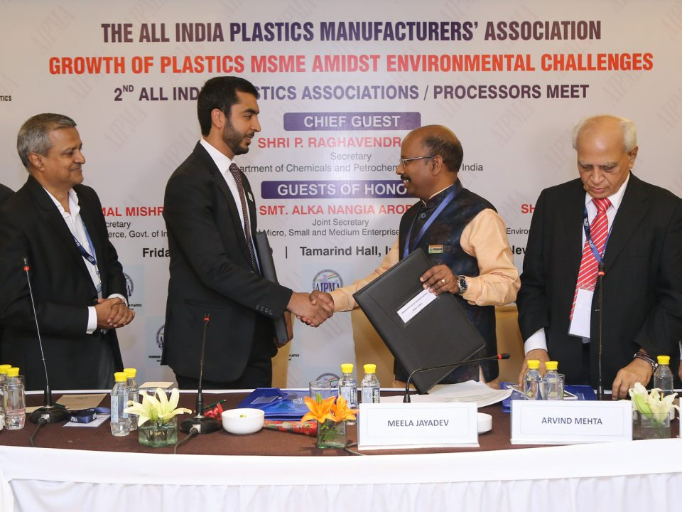 KIZAD and All India Plastics Manufacturers' Association